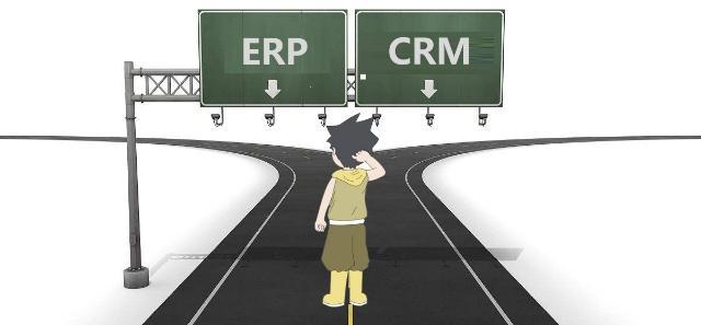 ERP与CRM有什么区别