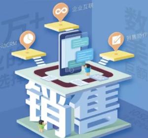 企业如何使用CRM软件产品实现自我管理?