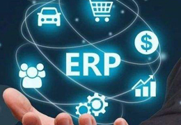 SAP Business One顾问认证培训